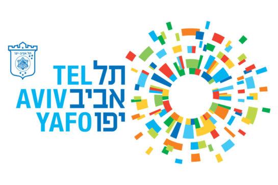 b12--1600px-Tel_Aviv_New_Logo